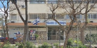 משטרת ערד