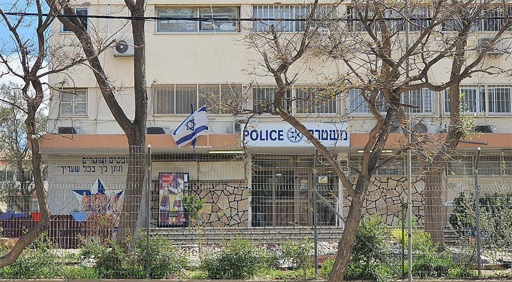 תחנת משטרת ערד
