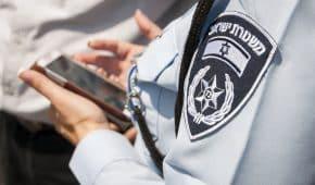 הגשת תלונה במשטרה דרך האינטרנט