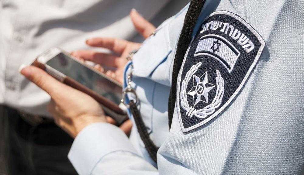 הגשת תלונה במשטרה ברשת