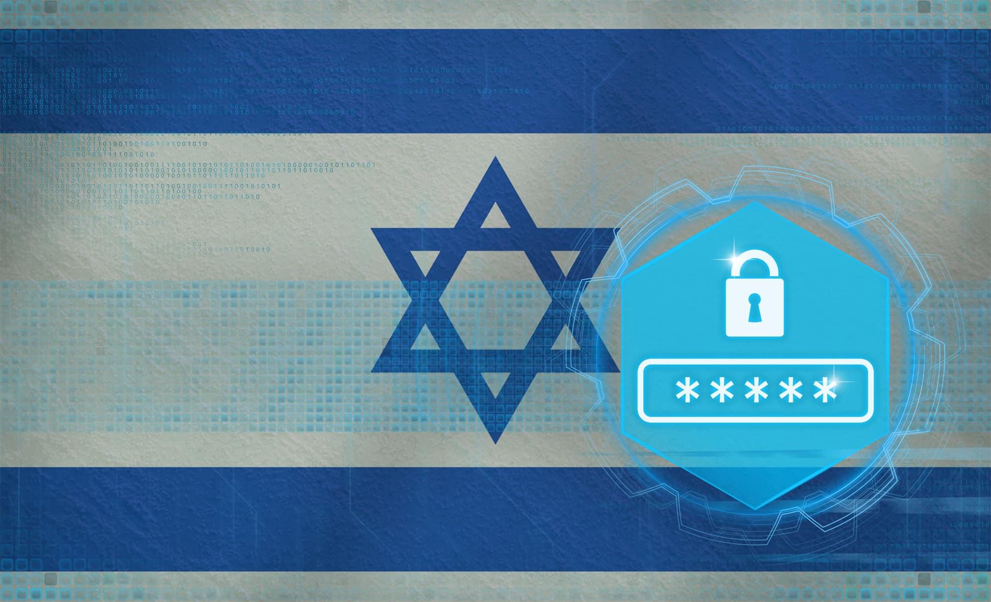 עבירות הפרת הגנת הפרטיות - סוגים ועונשים