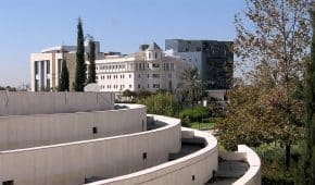 זיכוי סטודנט לכלכלה וחשבונאות מעבירות הונאה באוניברסיטת בר אילן