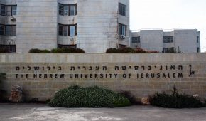 סטודנטיות באוניברסיטה העברית נתפסו מעתיקות בבחינה ולא הורחקו מהלימודים