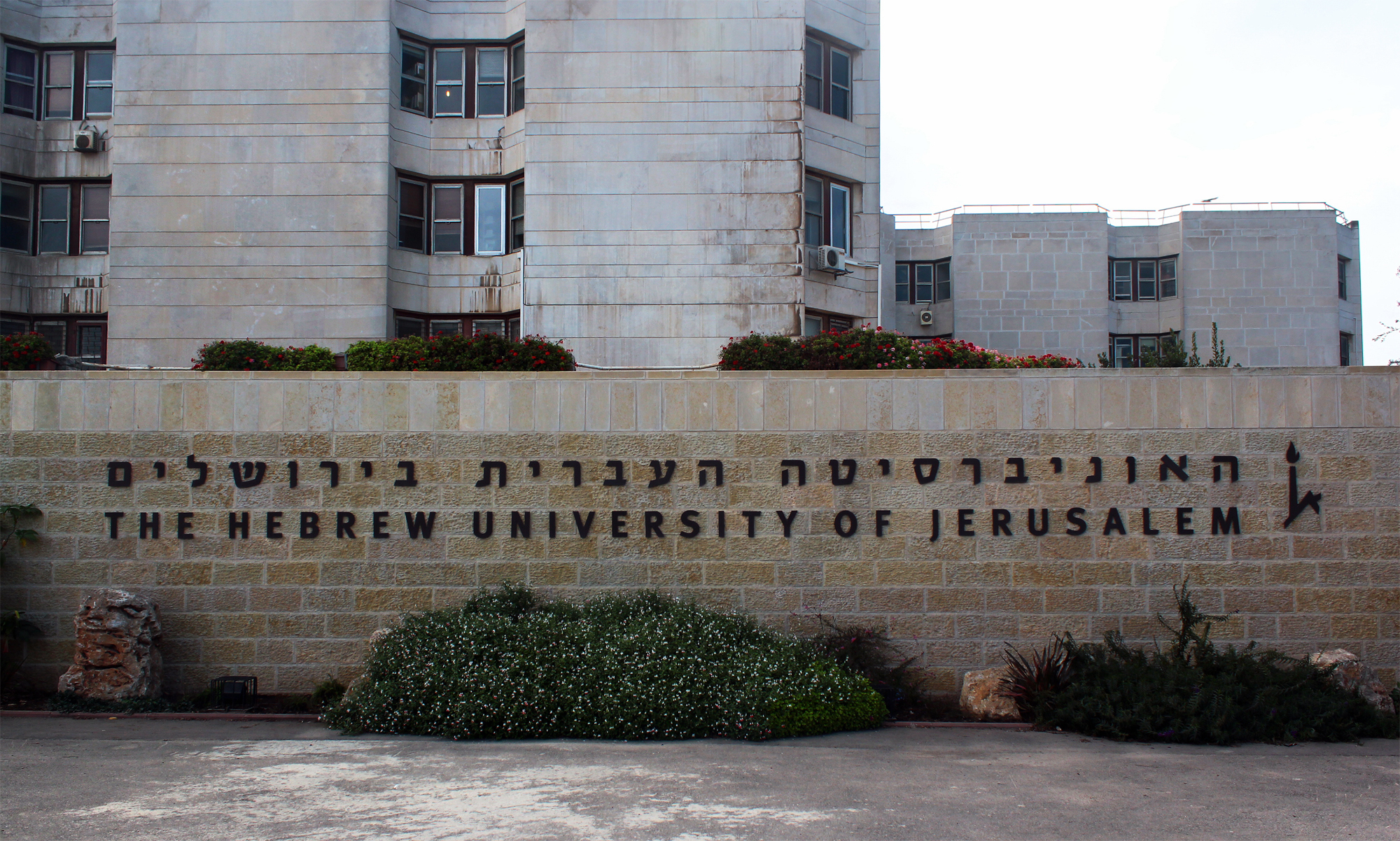 סטודנטיות בעברית נתפסו מעתיקות בבחינה ולא הורחקו מהלימודים
