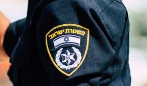 סגירת תיק פלילי לשוטר סיור שהואשם בתקיפה חמורה של בת זוגו