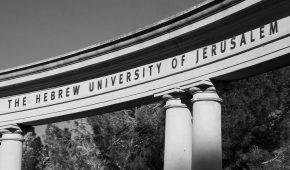 סגירת תיק משמעתי לסטודנט באוניברסיטה העברית שנחשד בהונאה בפעם השנייה