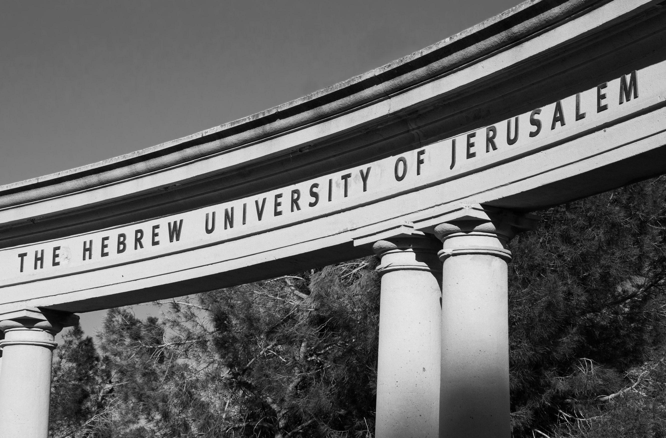 סגירת תיק משמעתי לסטודנט באוניברסיטה העברית שנחשד בהונאה בעבודת גמר