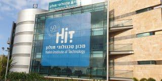 זיכוי סטודנט מעבירות הונאה בבחינה במכון הטכנולוגי חולון HIT