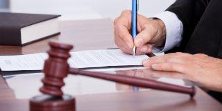 הודאת חוץ של נאשם במשפט פלילי