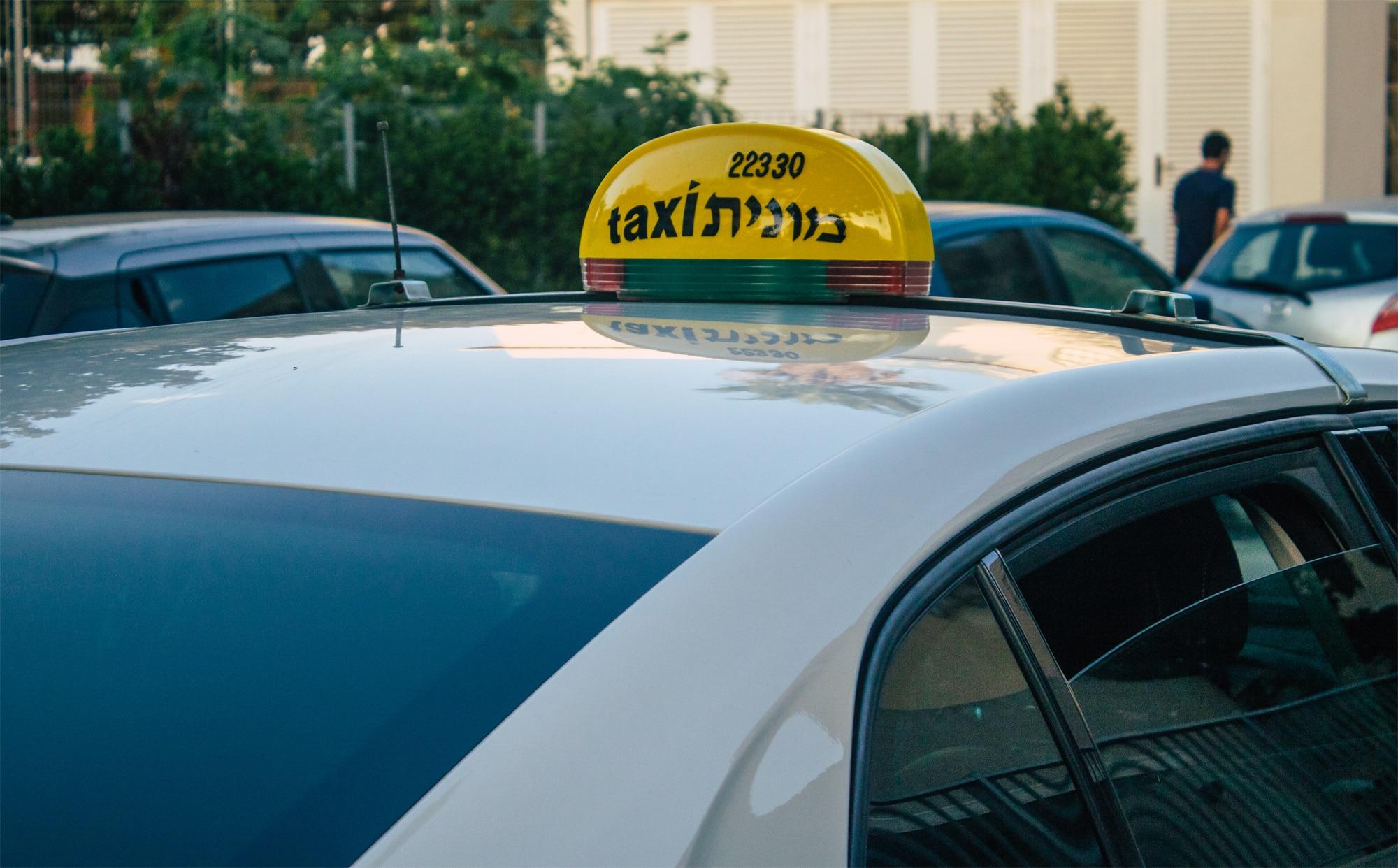 זיכוי נהג מונית שהואשם בתקיפה הגורמת חבלה של ממש