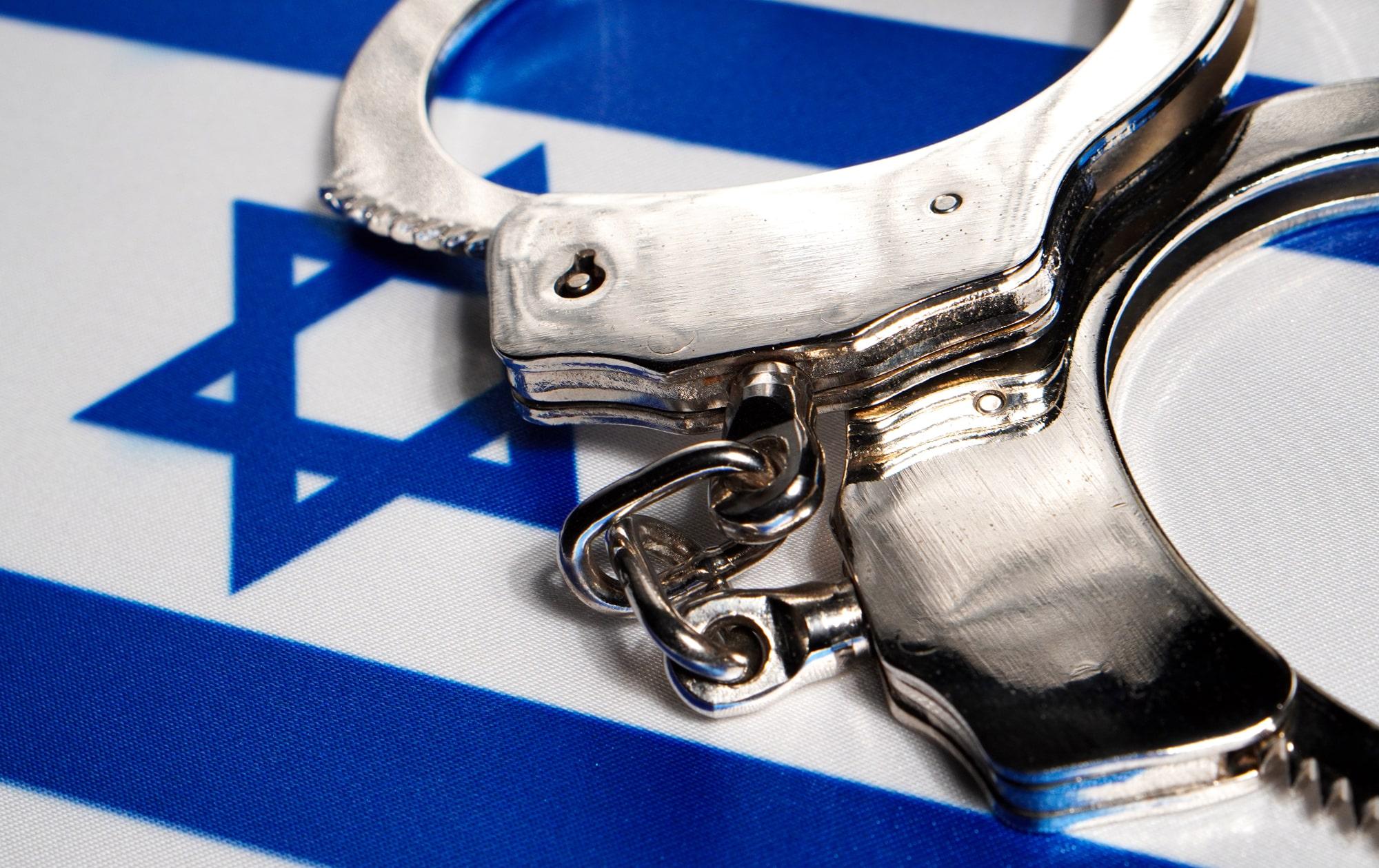סגירת תיק פלילי ללקוח שהואשם בהונאת מוסד אקדמי מוכר