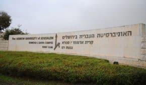 סטודנטית באוניברסיטה העברית מסרה ידיעה כוזבת ולא צייתה להוראות משגיחים ולא תורחק מהלימודים